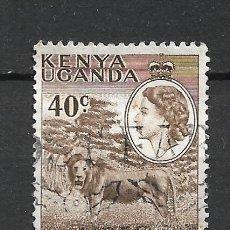 Timbres: SELLO KENYA UGANDA TANGANYIKA -19/51. Lote 287203253