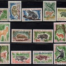 Sellos: COSTA DE MARFIL 211/20** - AÑO 1963 - FAUNA - ANIMALES SALVAJES. Lote 288075013
