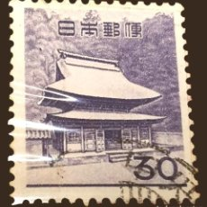 Sellos: MICHEL JP 759A - JAPÓN - FAUNA, FLORA AND CULTURAL HERITAGE - 1962. Lote 288129398