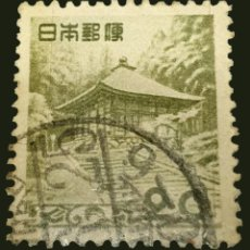 Sellos: MICHEL JP 589 - JAPÓN - FAUNA, FLORA AND NATIONAL TREASURES (1952-68). Lote 288129498