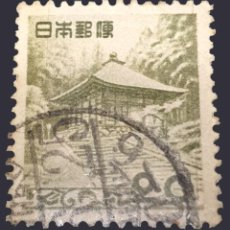 Sellos: MICHEL JP 589 - JAPÓN - FAUNA, FLORA AND NATIONAL TREASURES (1952-68). Lote 288129508