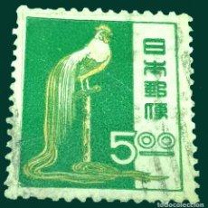 Sellos: MICHEL JP 548 - JAPÓN - FAUNA, FLORA AND NATIONAL TREASURES (1950-51). Lote 288129743