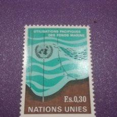 Sellos: ELLO NACIONES UNIDAS (GINEBRA) NUEVOS/1971/USO/PACIFICO/RECURSOS/MAR/PECES/PESCADO/FAUNA/ANIMALES/. Lote 288161923
