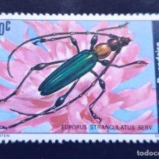 Sellos: MICHEL RW 930 - RUANDA - ANIMALES (FAUNA) | ESCARABAJOS | INSECTOS - 1978. Lote 288604448