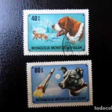 Sellos: *MONGOLIA, 1978, TEMA FAUNA, RAZAS DE PERROS. Lote 288703288