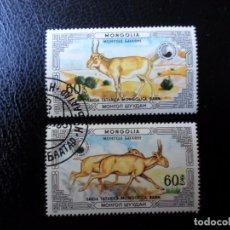 Sellos: *MONGOLIA, 1986, ANIMALES PROTEGIDOS. Lote 288705638