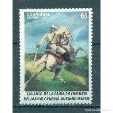 Sellos: ⚡ DISCOUNT CUBA 2016 ANTONIO MACEO GRAJALES MNH - HORSES, ANTONIO MASSEO. Lote 289949623