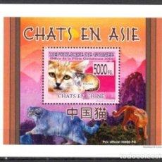 Sellos: GUINEA 2008 HOJA BLOQUE SELLOS FAUNA GATOS DE ASIA- FELINOS- CATS- CHATS- GATO. Lote 291878233