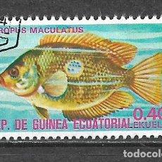 Sellos: GUINEA ECUATORIAL SELLO USADO FAUNA PECES - 5/35. Lote 295003168