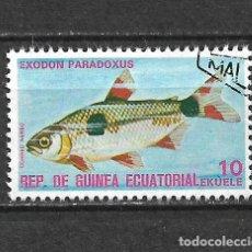 Sellos: GUINEA ECUATORIAL SELLO USADO FAUNA PECES - 5/35. Lote 295003263