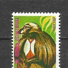 Sellos: GUINEA ECUATORIAL SELLO USADO FAUNA MONOS - 5/35. Lote 295003363