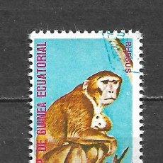 Sellos: GUINEA ECUATORIAL SELLO USADO FAUNA MONOS - 5/35. Lote 295003458