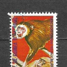 Sellos: GUINEA ECUATORIAL SELLO USADO FAUNA MONOS - 5/35. Lote 295003473