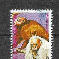 Sellos: GUINEA ECUATORIAL SELLO USADO FAUNA MONOS - 5/35. Lote 295003498