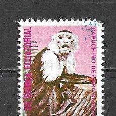 Sellos: GUINEA ECUATORIAL SELLO USADO FAUNA MONOS - 5/35. Lote 295003548