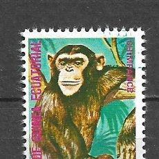 Sellos: GUINEA ECUATORIAL SELLO USADO FAUNA MONOS - 5/35. Lote 295003573