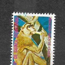 Sellos: GUINEA ECUATORIAL SELLO USADO FAUNA MONOS - 5/35. Lote 295003603