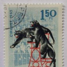 Sellos: MAGYAR 1965 SELLO TEMATICA FAUNA CIRCO - PANTERA. Lote 295468143