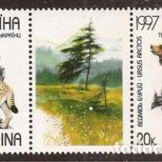 Sellos: UCRANIA. 1997. FAUNA. 2 VALORES + VIÑETA ***.. Lote 295547938