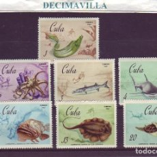 Sellos: FAMA210, CUBA, FAUNA MARINA, 1967, 1158/63. Lote 295944493