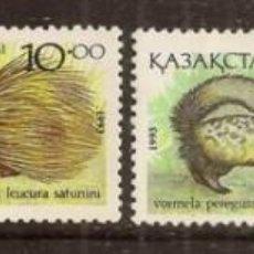 Sellos: KAZAJISTAN (KAZAKHSTAN). 1993. 4 VALORES ***. FAUNA.. Lote 297094113