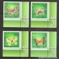 Sellos: KAZAJISTAN (KAZAKHSTAN). 1993. 4 VALORES ***. FAUNA. MARIPOSAS.. Lote 297094293
