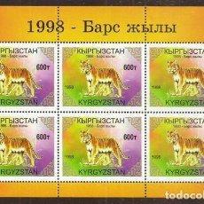 Sellos: KYRGYZSTAN (KUIRGUIZSTAN). 1998. MINIHOJA TIGRE. ***.. Lote 297096053