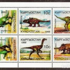 Sellos: KYRGYZSTAN (KUIRGUIZSTAN). 1998. 6 VALORES ***. ANIMALES PREHISTORICOS.. Lote 297096313
