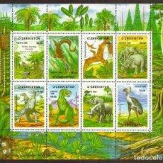 Sellos: UZBEKISTAN. 1999. 8 VALORES ***. ANIMALES PREHISTORICOS.. Lote 297098683