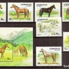 Sellos: AZERBAIJAN. 1993. YVERT 87/93 + BF 1 ***. FAUNA. CABALLOS. Lote 297099283