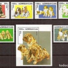 Sellos: AZERBAIJAN. 1993. 6 VALORES + HB. FAUNA. PERROS.. Lote 297099578