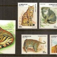 Sellos: AZERBAIJAN. 1994. 5 VALORES + HB. FAUNA. FELINOS. TIGRE, LEOPARDO.... Lote 297099963