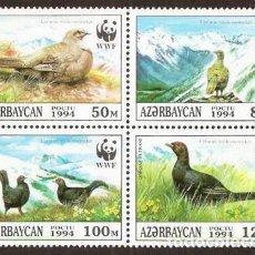 Sellos: AZERBAIJAN. 1993. 4 VALORES ***. AVES. WWF.. Lote 297100238