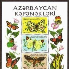Sellos: AZERBAIJAN. 1999. MINIHOJA 4 VALORES ***. MARIPOSAS.. Lote 297100568