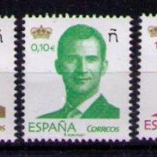 Sellos: ESPAÑA 2015 - SERIE BASICA DEL REY FELIPE VI - EDIFIL 4934-4938**. Lote 221589091