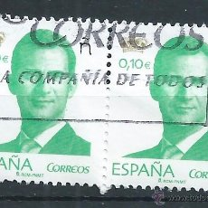 Sellos: R8/ ESPAÑA USADOS 2015, EDF, 4936, S.M. DON FELIPE VI. Lote 54575172