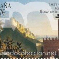 Sellos: ESPAÑA 2016 MILENIO REINO DE ALMERIA 0,57 € ED 5022. Lote 262150895