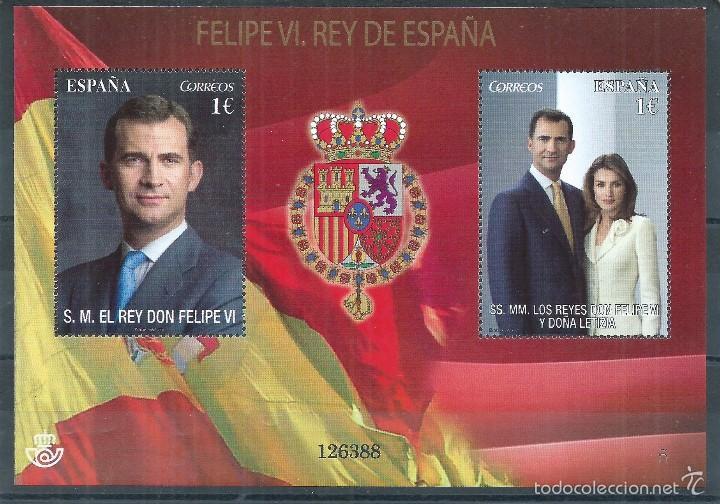 R13/ ESPAÑA EN NUEVO** 2014, EDF. 4914, FELIPE VI. REY DE ESPAÑA (Sellos - España - Felipe VI)