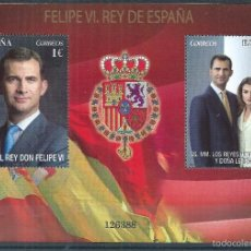 Sellos: R13-B.G1 / ESPAÑA EN NUEVO** 2014, EDF. 4914, FELIPE VI. REY DE ESPAÑA. Lote 232931185