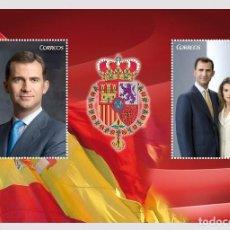 Sellos: ESPAÑA 2014 - PROCLAMACION DE FELIPE VI REY DE ESPAÑA - EDIFIL Nº 4914. Lote 67675994
