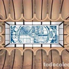 Sellos: ESPAÑA 2016 EXFILNA 2016: PALACIO DE SÁSTAGO (ZARAGOZA) MNH ED HB-5076. Lote 262150880