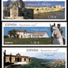 Sellos: ESPAÑA 2016 ARQUITECTURA RURAL:NORIA, CORTIJO ANDALUZ Y CIGARRAL SET 3V MNH ED 5086-88. Lote 262150910