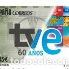 Sellos: ESPAÑA 2016 EFEMÉRIDES. 60 ANIVERSARIO DE TELEVISIÓN ESPAÑOLA MNH ED 5098. Lote 262150820