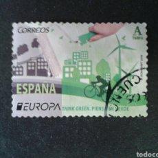 Sellos: ESPAÑA. EDIFIL 5055. SERIE COMPLETA USADA. 2016. EUROPA.. Lote 84472560