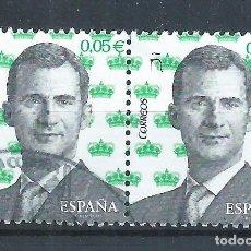 Sellos: R17/ ESPAÑA USADOS, S. M. DON FELIPE VI. Lote 95541443