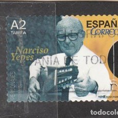 Selos: ESPAÑA 2015 - EDIFIL NRO. 4977 - USADO -. Lote 106954568