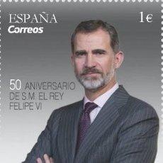 Sellos: [CF7215] ESPAÑA 2018, 50 CUMPLEAÑOS FELIPE VI (MNH). Lote 179246125