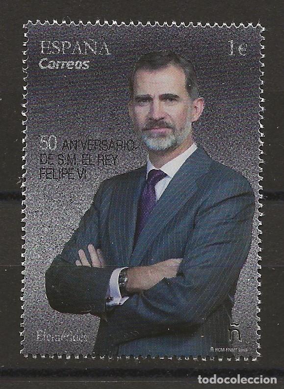R13.G35/ ESPAÑA 2018, S.M. DON FELIPE VI, MNH ** (Sellos - España - Felipe VI)
