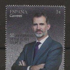 Sellos: R13.G35/ ESPAÑA 2018, S.M. DON FELIPE VI, MNH **. Lote 176960117