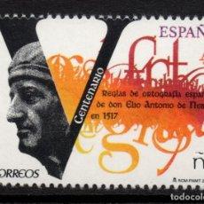 Sellos: ESPAÑA 5113** - AÑO 2017 - 5º CENTENARIO DE LAS REGLAS DE ORTOGRAFIA ESPAÑOLA - ANTONIO DE NEBRIJA. Lote 203639406